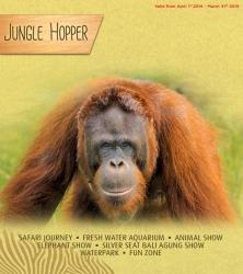87D_junglehoop 55$